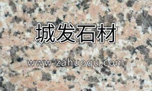 麻城城发石材